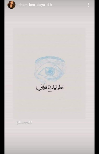 بالصور ... علاء الشابي يعيش قصة حب جديدة مع هذه الاعلامية المعروفة !
