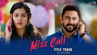 Miss Call Song Lyrics | Soham, Rittika, Supriyo | Savvy