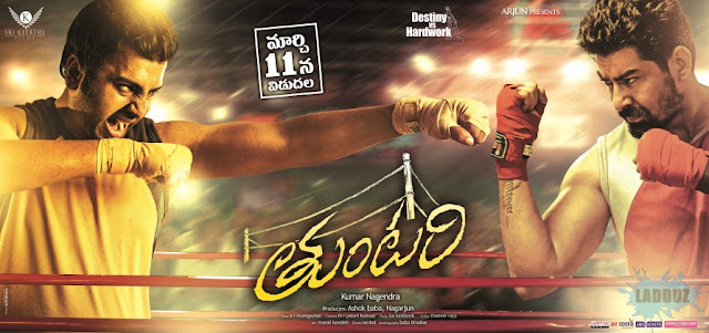 Tuntari Telugu Movie Review