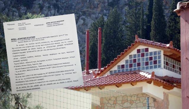 Καμία πολεοδομική άδεια δεν έχει η κεραία στο 3ο Δημοτικό Σχολείο Άργους (έγγραφο)