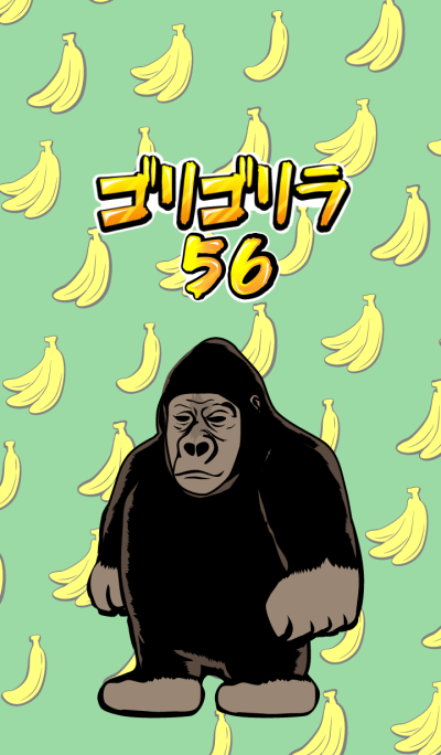 Gorillola 56