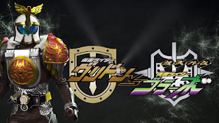 Gaim Gaiden - Kamen Rider Gridon VS Kamen Rider Bravo Subtitle Indonesia and English