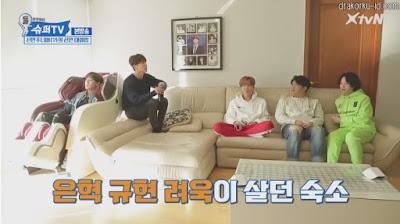 """Super Junior's """"Super TV"""" Episode 1 Subtitle Indonesia"""