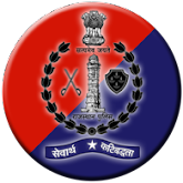 Rajasthan Police Recruitment 2021