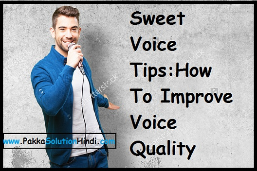 How To Improve Voice Quality For Singing - Sweet Voice Tips In Hindi