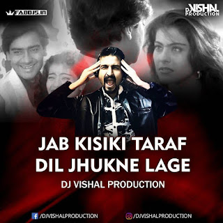 JAB KISIKI TARAF DIL JHUKNE LAGE REMIX DJ VISHAL PRODUCTION
