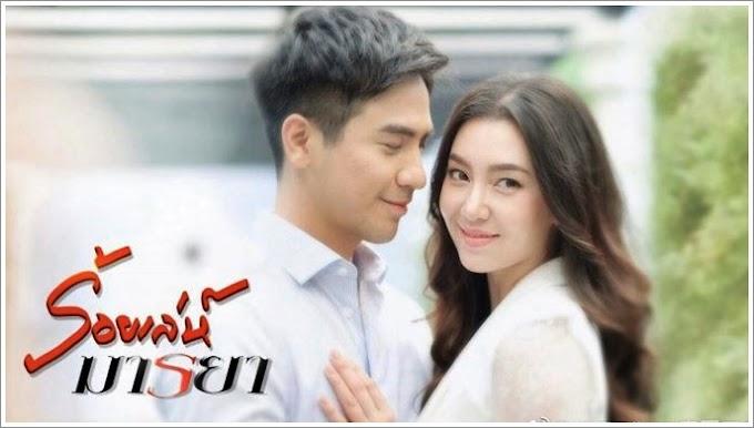 Drama Thailand | Roy Leh Marnya (2020)