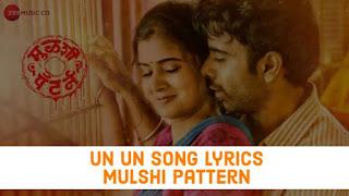 Un Un Song Lyrics - Mulshi Pattern