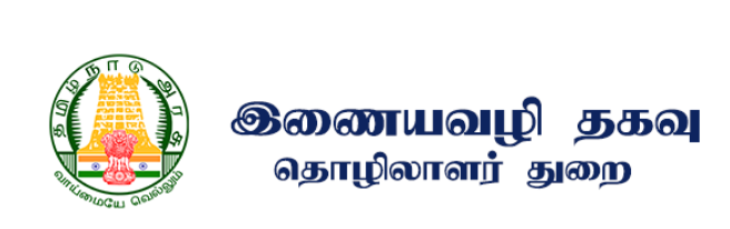 TNCWWB Data Entry Operator (DEO) Answer Key 08/09/2019 and