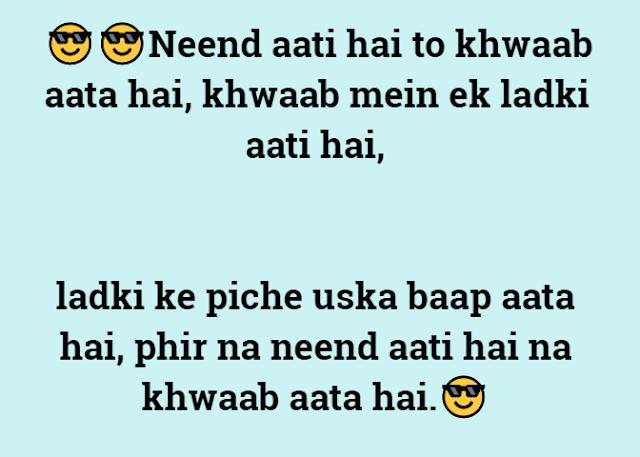 Jokes in english for whatsapp