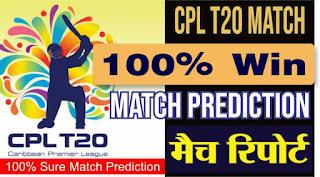 Jamaica Tallawahs vs Saint Lucia Kings CPL T20 24th 100% Sure Match Prediction