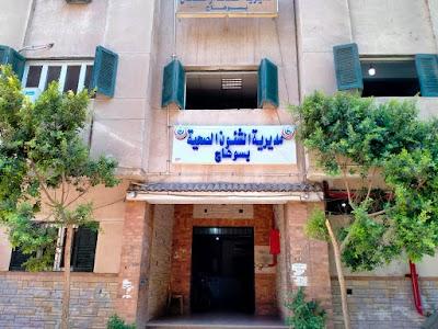 استمرار رفع درجة الإستعداد القصوى بمستشفيات محافظة سوهاج خلال عيد الأضحى المبارك