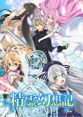 Seirei Gensouki 1ª Temporada 2021 - HDTV 1080p Completo Legendado