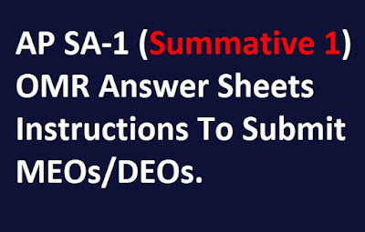 AP SA-1 (Summative 1) OMR Answer Sheets Instructions To Submit MEOs/DEOs.