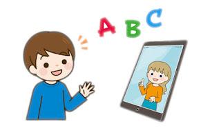 iPadで英語の勉強