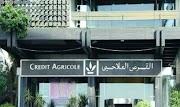 Une Filiale Du Groupe Crédit Agricole au Maroc Recrute 31 Chargés De Clientèle Au Plusieurs Villes