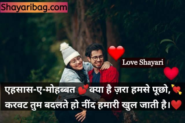 True Love Status In Hindi 2020