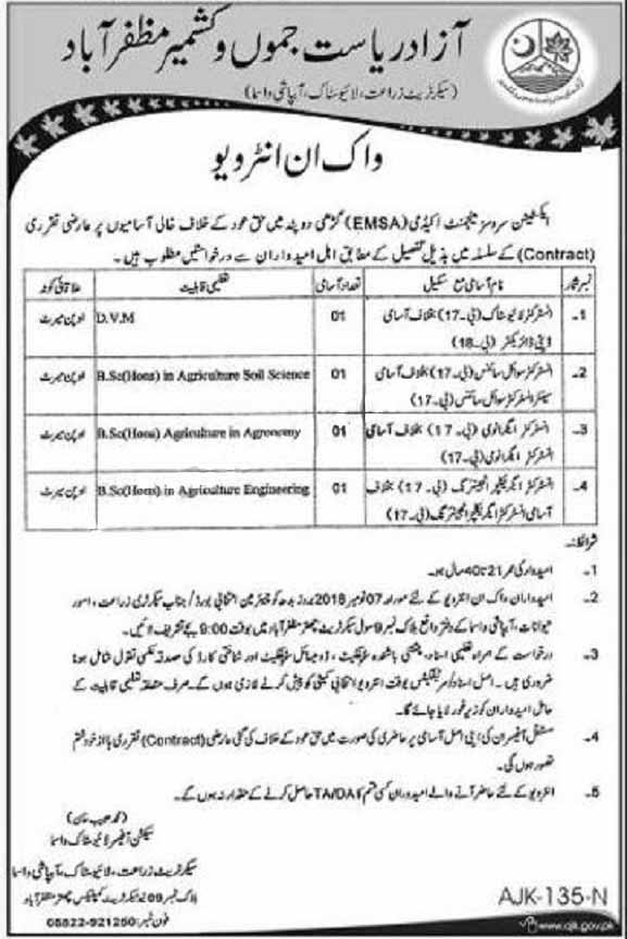 Azad-Jammu-Kashmir-Jobs-newpakjobs