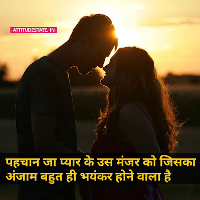maa ka ladla Hindi Quotes