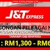 Ratusan Kekosongan Di J&T Express Pelbagai Negeri. Gaji Sehingga RM6,000 ! Mari Mohon Sekarang