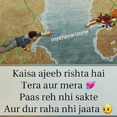 Very Sad Rishta Shayari SMS