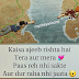 Sad Rishta Shayari Picture SMS
