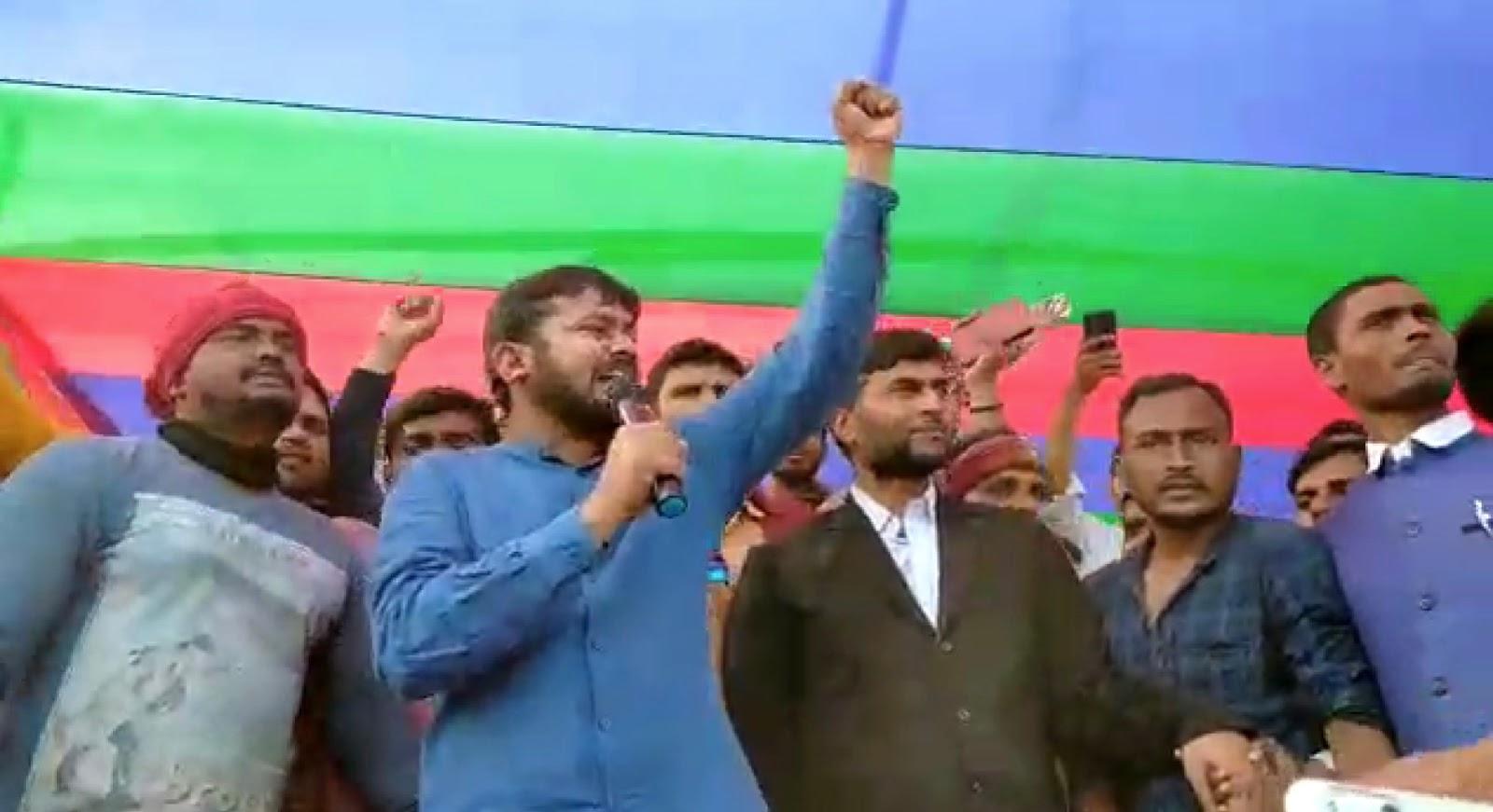 सारण में कन्हैया कुमार ने कहा ना एनआरसी ना एनपीआर देश मांगे शिक्षा और रोजगार