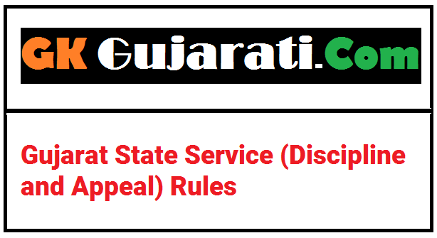 Gujarat State Service (Discipline and Appeal) Rules