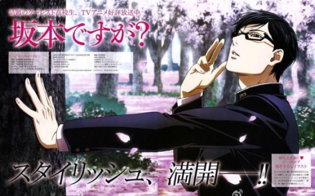 Daftar Anime School Comedy Terbaik dan Terpopuler - Sakamoto desu ga?
