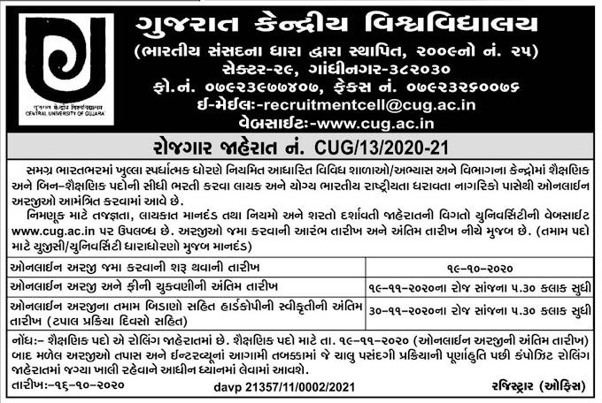 Gujarat Kendriya Vidyalaya Recruitment 2020