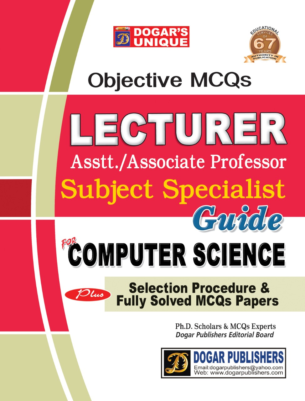 Lecturers Guide for Computer Science by Dogar Brothers