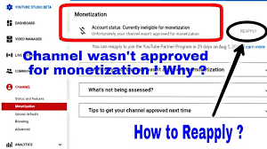 [Hindi] Why Youtube Channel Monetization Disapproved And How to Reapply?