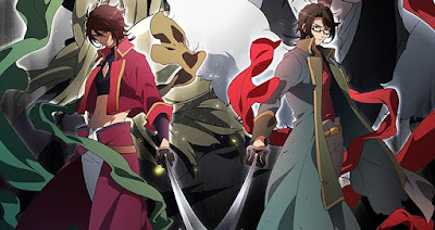 Bakumatsu: Crisis Subtitle Indonesia Batch