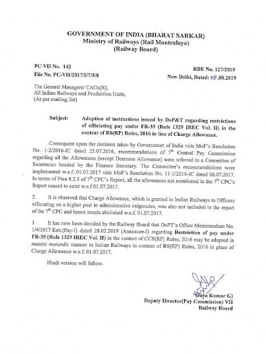Railway 7th pay commission in hindi