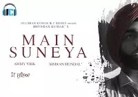 Main Suneya Lyrics   Ammy Virk Song Download