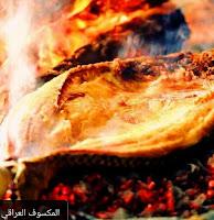 The most beautiful Arab food ، المكسوف العراقي