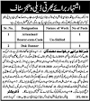 Planning and Evaluation Department Jobs