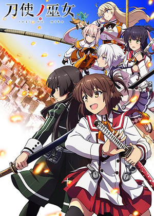 Toji no Miko [24/24] [HD] [MEGA]