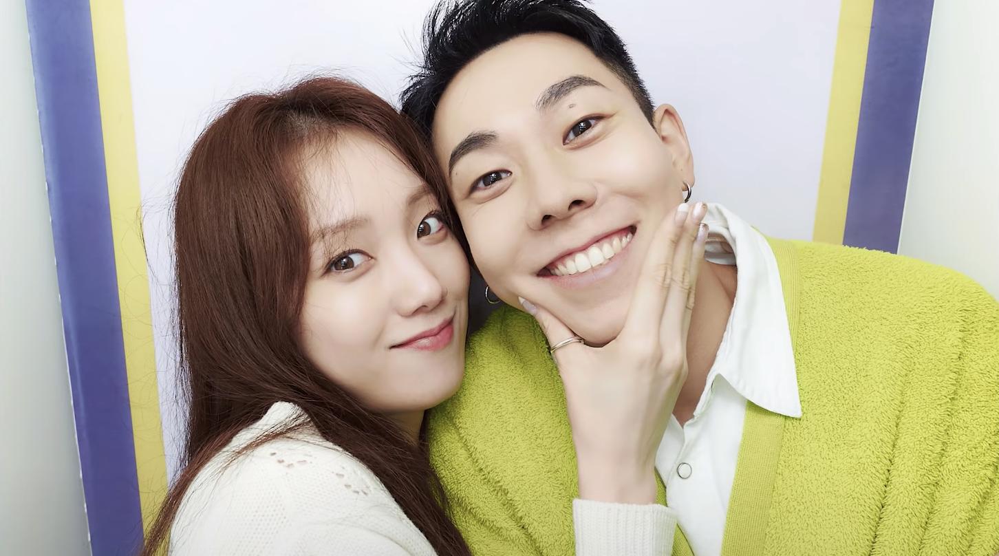 LOCO y Lee Sung Kyung se unen en colaboración para LOVE