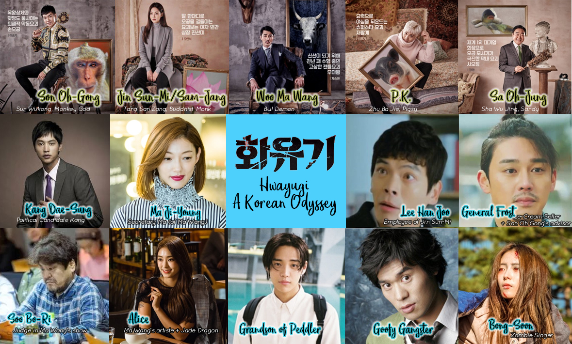 Basic learning hwayugi a korean odyssey general synopsis text only hwayugi a korean odyssey general synopsis text only stopboris Images