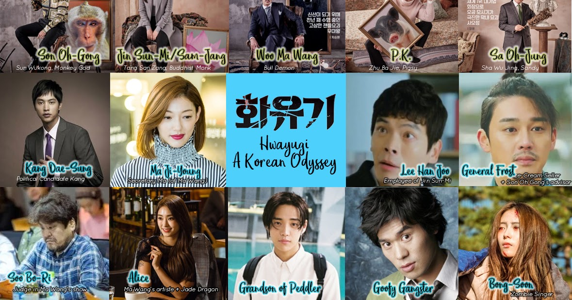Hwayugi A Korean Odyssey General Synopsis Text Only