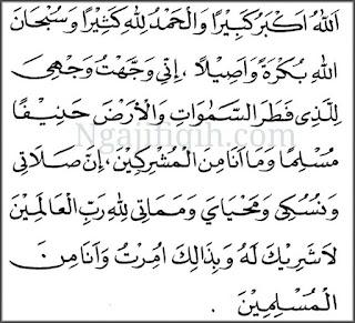 Doa iftitah lengkap arab dan artinya ,macam-macam doa iftitah ,doa iftitah dan latinnya, doa iftitah dan artinya