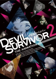 Devil Survivor 2 The Animation Latino
