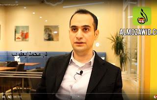 فيديو: طبيب عربي في النمسا يتحدث عن علاج فيروس كورونا