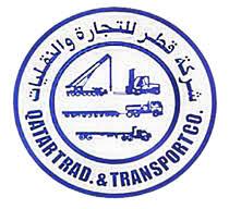 """وظائف للمهندسين في شركة قطر للتجارة والنقليات """" QTTC"""" بقطر"""