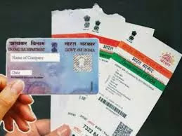 Check your details on the voter list