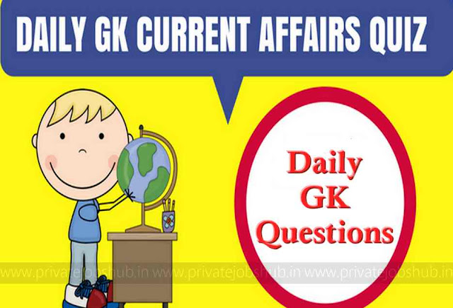 GK Questions 11th October 2017 PJH