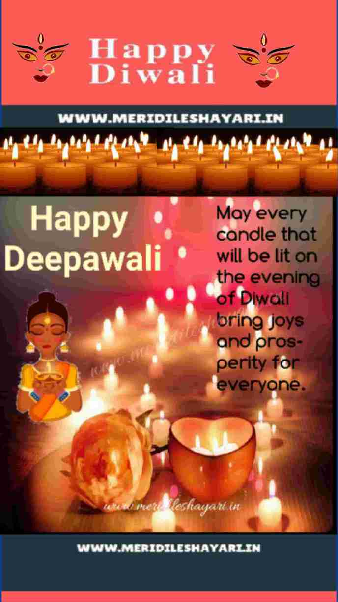happy diwali photos,happy diwali photo frames,happy diwali photo frame,happy diwali photo images,happy diwali photo frame 2019,happy diwali images galleries,images for happy diwali wishing,pictures for happy diwali,images of happy diwali greetings,images of happy chhoti diwali,images of happy diwali with quotes,images of happy diwali in hd,happy diwali images 2019,happy diwali images in hd,happy diwali images hd,happy diwali hd images,happy diwali images download,happy diwali images wallpapers,happy diwali wishes message,image for happy diwali wishes,image of happy diwali wishes,happy diwali wishes images,happy diwali wishes 2019,happy diwali wishes sms messages,greeting for happy diwali,best wishes for happy diwali,wishes happy diwali quotes,wishes happy diwali sms,happy diwali wishes for friends,wish yohappy diwali quotes,happy diwali 2019 wishes,happy new year 2019 diwali,happy diwali song 2019,happy diwali 2019 vector,happy diwali 2019 hd images,happy diwali wishes in hindi,happy diwali wishes in hindi font,happy diwali wishes messages in hindi,happy diwali wishes sms messages in hindi,happy diwali best wishes in hindi,happy diwali wishes in hindi 2019,happy dhanteras and diwali wishes in hindi,creative diwal wishes,creative diwali greetings,creative diwali greeting cards,creative happy diwali wishes,creative wishes for diwali,most creative diwali wishes,creative diwali greeting card design,happy diwali status hindi,happy diwali status in hindi,happy diwali whatsapp status,happy diwali status 2019,happy diwali status for whatsapp,shubh diwali in hindi,shubh diwali 2019,shubh diwali image,shubh diwali in marathi,shubh muhurat for diwali puja 2019,diwali puja shubh muhurat,happy diwali,happy diwali photo,images for happy diwali,happy diwali images,happy diwali wishes,wishes for happy diwali,happy diwali 2019,happy diwali quotes 2019,happy diwali wishes for big brother,happy deepawali,happy diwali status,shubh diwali