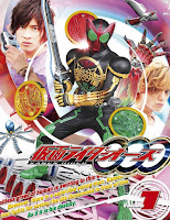 Kamen Rider OOO (Subtitle Indonesia)