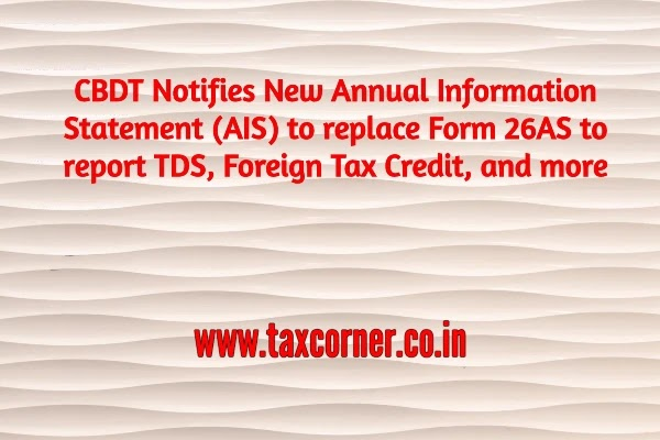 CBDT Notifies New Annual Information Statement (AIS) to replace Form 26AS to report TDS, Foreign Tax Credit, and more